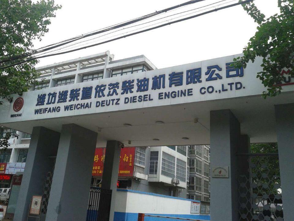 必威亚洲备用网 工业必威体育登陆